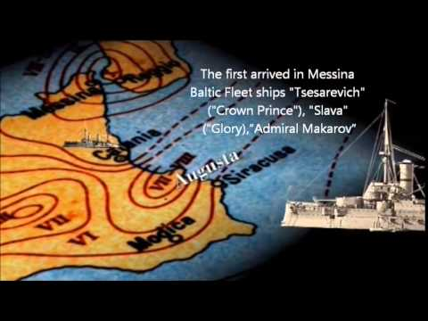 Messina - the glory of the Russian Navy