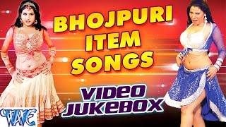 ���ोजपुरी ���इटम ���ॉंग  Bhojpuri Item Songs  Video Jukebox  Bhojpuri Hot Item Songs 2016 New