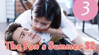 【ENG SUB】《 Fox's Summer》 S2EP3——Starring: Seven Tan, Jiang Chao,Zhang Daniel, Wang Yan Zhi