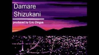Damare Shizukani http://www.datpiff.com/Ethel-Wulf-Damare-Shizukani...