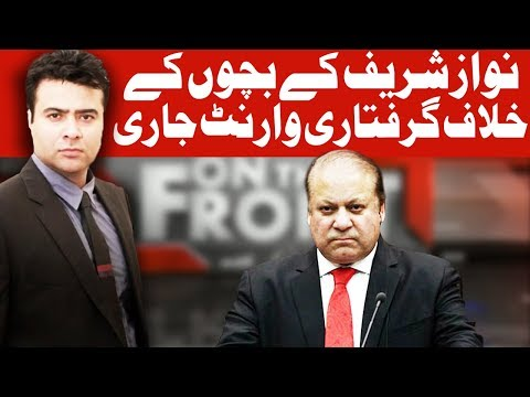 On The Front with Kamran Shahid - 26 September 2017 - Dunya News