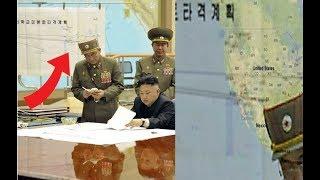 ÚLTIMO MINUTO: DESCUBREN EL PLAN SECRETO DE KIM JONG UN PARA NUCKEAR ESTADOS UNIDOS