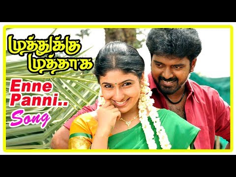 Enne Panni Tholache Song | Muthukku Muthaga Movie Scenes | Ilavarsu fixes Vikranths Marriage