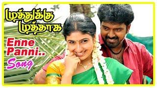 Enne Panni Tholache Song | Muthukku Muthaga Movie Scenes | Ilavarsu fixes Vikranths Marriage