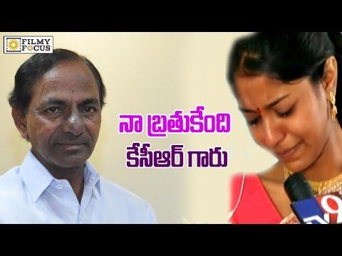Madhu Priya wants KCR to Guide her Career - Filmyfocus.com