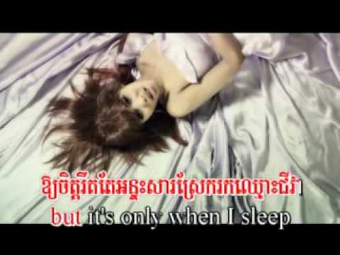 Only when i sleep - Lalin