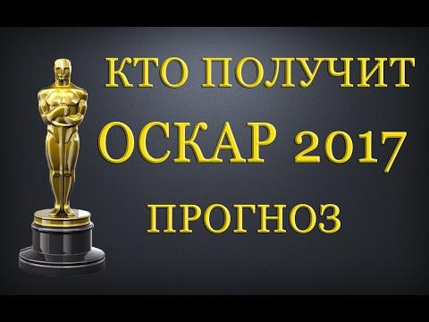 Видео Затмение фильм 2017 смотреть онлайн бесплатно в хорошем качестве hd 720