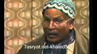 لا ياابنتي العزيزه الحلقة 3   YouTube