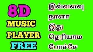 8d-player-app-download-8d-tamil-songs