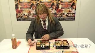 新日本プロレスが初プロデュースした、 POWERみなぎる「肉」が主役のお...