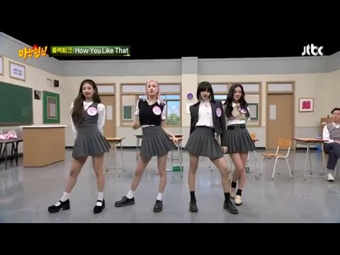 Blackpink Dance 'How You Like That, Pretty Savage & Lovesick Girls' In Knowing Bros 2020