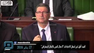 مصر العربية | الصيد: أقول لمن استغل الاحتجاجات