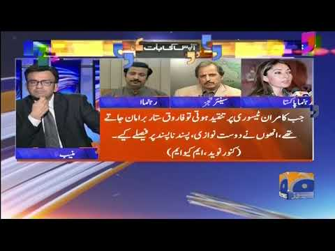 Aapas Ki Baat - 12 February 2018 - Geo News