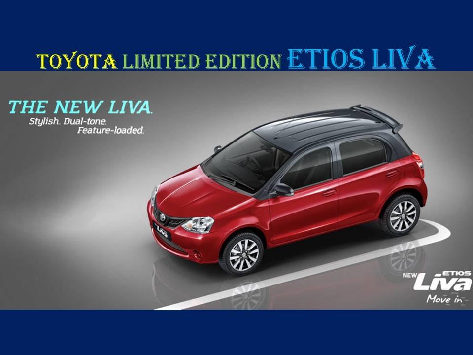 Toyota etios liva gets a new dual-tone festive edition the.