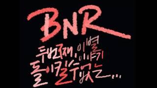 03. BNR -  흔들렸어 (feat. 산체스 Of 팬텀) -- [Mini Album]