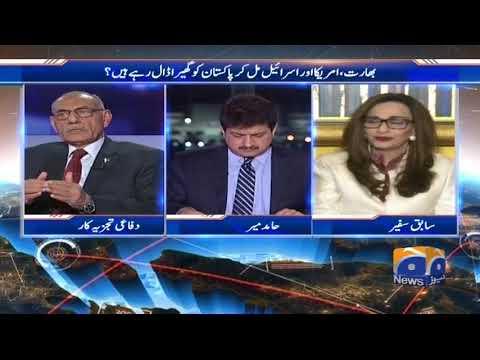 India,  Amrica Aur Israel Mil Kar Pakistan Ko Gherah Dal Rahai Hain? Capital Talk