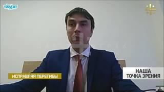 Наша точка зрения: Сергей Шаргунов о деле Чудновец