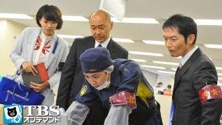 第4話 黒い蛇-女泥棒の罠 青山倫子 動画 29