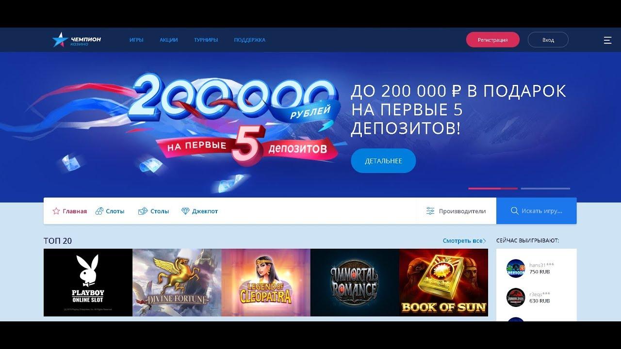 Отзыв игрока Азино777 как играть в казино