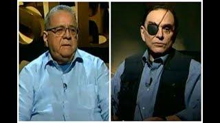Dossier con Walter Martínez 200717 entrevista Isaías Rodríguez