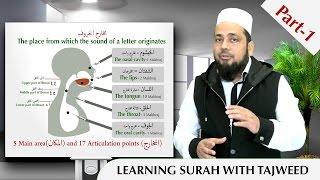 How to Learn Surah Fatiha with Tajweed and English Trans | Kazi Foizur Rahman