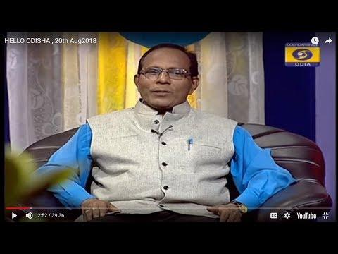 Dr. Bijayananda Singh HELLO ODISHA