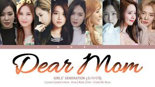GIRLS' GENERATION (소녀시대) - 'Dear Mom' [Color Coded Lyrics_Ha…
