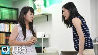 """4人目の犠牲者が出て、由夏(松井珠理奈)は""""死幣""""のある法則に気付く。一連..."""