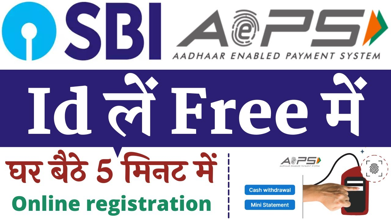 Download SBI AEPS Registration | How to get State Bank of India AEPS ID  | sbi aadhar pay merchant app online
