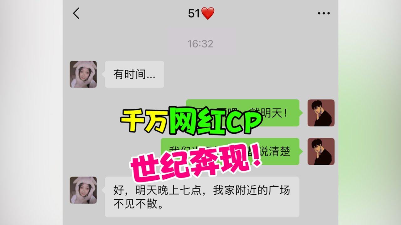 【王者陪玩酱】楠枫:千万网红CP,世纪奔现?!