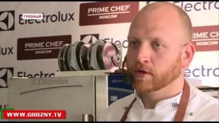 Развитие ресторанного бизнеса в Чеченской Республике