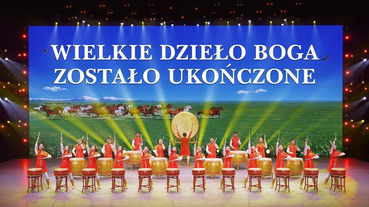 """Taniec uwielbienia   """"Wielkie dzieło Boga zostało ukończone"""" Bóg zyskał chwałę"""