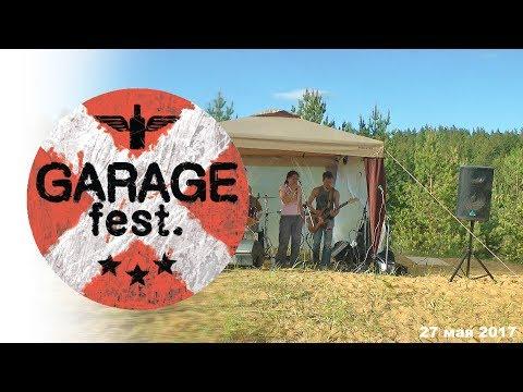 Garage fest 2017