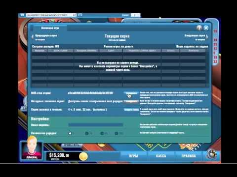 Реальный заработок на интернет казино играть на карте химмельсдорф