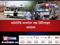 City bus owners in Guwahati announce indefinite strike