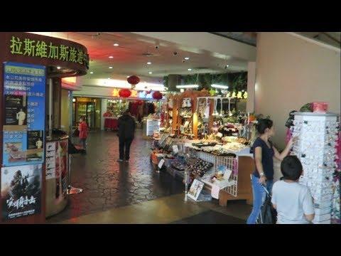 Walking Mall In Chinatown Las Vegas Vlog