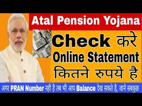 Atal  pension yojana में कितना रूपया आपने जमा किया है जाने - APY account statement online