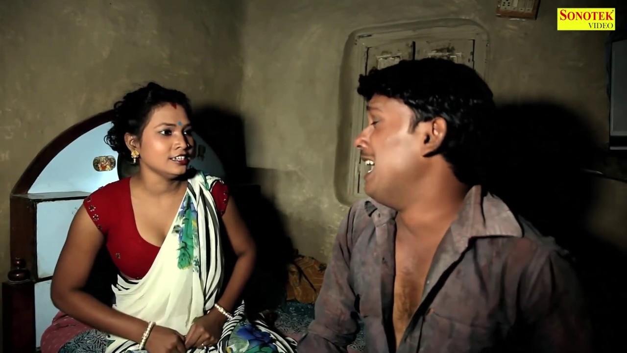 एक अजब गजब प्रेम कहानी   भगवान ऐसी मेहरारू सबको दे   Bhojpuri Short Film 2020