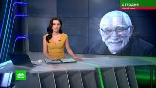 ДвК 14 ноября 2020 г. Сегодня умер народный артист СССР Армен Джигарханян