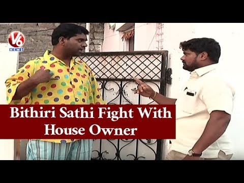 Bithiri Sathi Fight
