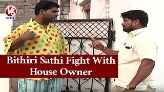 Bithiri Sathi Fight With House Owner | BJP To Pay House Rent For Telangana People | Teenmaar News