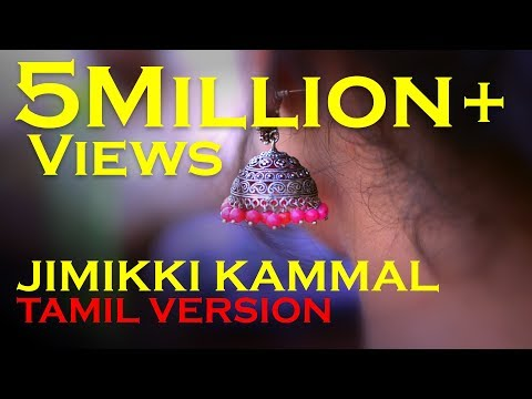 Jimikki Kammal - Tamil Version | TheanMittai Swags