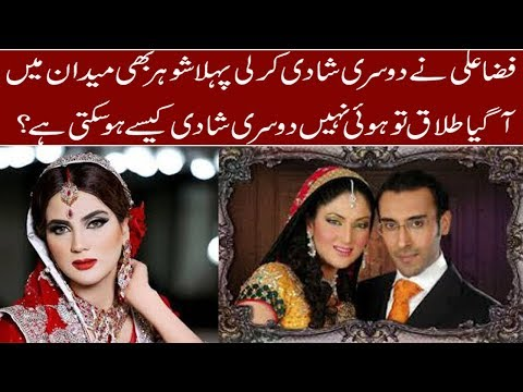 Fiza Ali 2nd Marriage to Ayaz Mailk |HD VIDEO|
