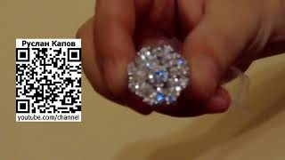 Бижутерия кольцо с множеством камней под циркон
