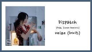 [ENG SUB] Heize (헤이즈) - Dispatch (Feat. Simon Dominic) Lyrics/가사