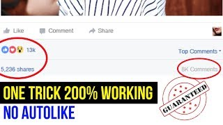FACEBOOK LIKES KAISE BADHAYE IN HINDI 200% Working Latest Trick and FACEBOOK POST REACH TRICK