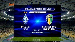 Динамо Киев  1-0  Александрия видео