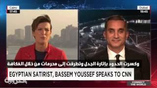 """بالفيديو.. باسم يوسف يطل على شاشة """"سي إن إن"""" بشكل كوميدي.. ويؤكد: السخرية سلاح قوي في وجه """"داعش"""""""