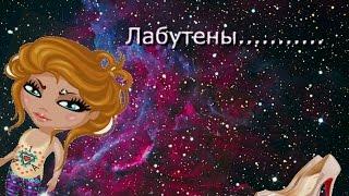 "Про клип ""Экспонат"""