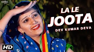 Sapna Choudhary Dance 2018 | Latest Haryanvi Dj Songs 2018 | La Le Joota (Remake) Dev Kumar Deva